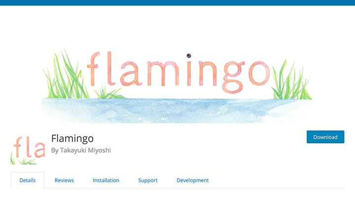Flamingo in the Plugin Repository
